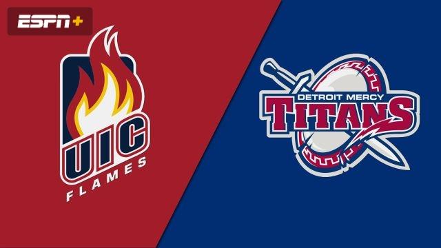 287c91e067e UIC vs. Detroit Mercy (Game  8) (Horizon League Softball Championship)