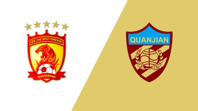 Guangzhou Evergrande vs. Tianjin Quanjian (Chinese Super League)