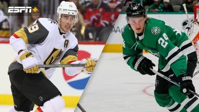 Vegas Golden Knights vs. Dallas Stars
