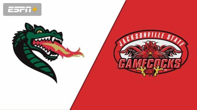 UAB vs. Jacksonville State (Baseball)