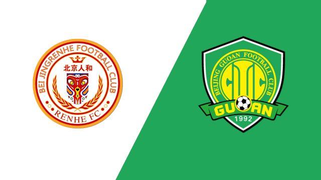 Beijing Renhe FC vs. Beijing Sinobo Guoan