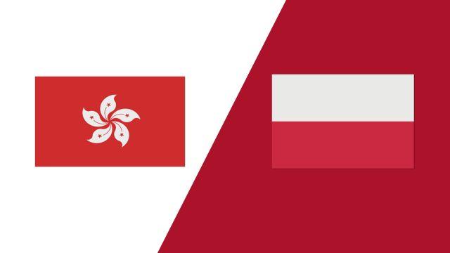 Hong Kong vs. Poland (2018 FIL World Lacrosse Championships)