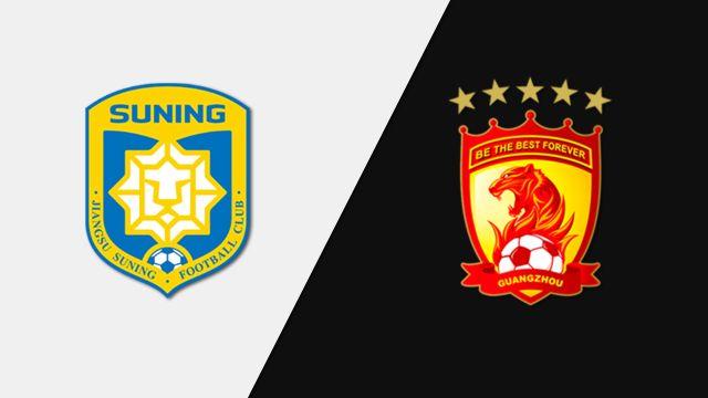 Jiangsu Suning FC vs. Guangzhou Evergrande