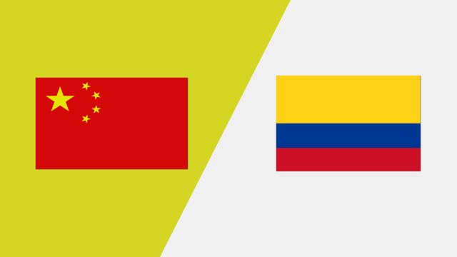 China vs. Colombia (2018 FIL World Lacrosse Championships)