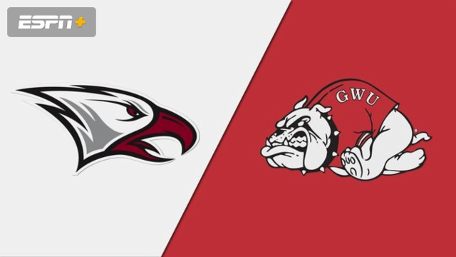 North Carolina Central vs. Gardner-Webb (Softball)
