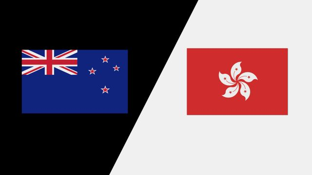 New Zealand vs. Hong Kong (2018 FIL World Lacrosse Championships)