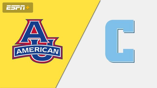 American vs. Columbia (Wrestling)