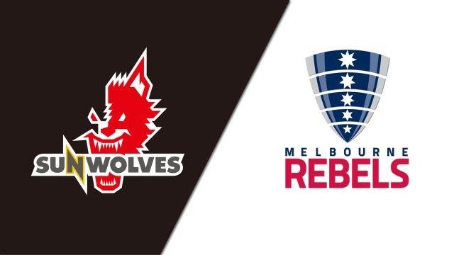 Sunwolves vs. Rebels