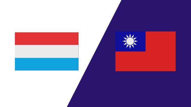 Luxembourg vs. Chinese Taipei (2018 FIL World Lacrosse Championships)