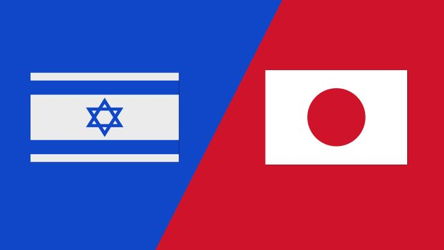Israel vs. Japan (2018 FIL World Lacrosse Championships)