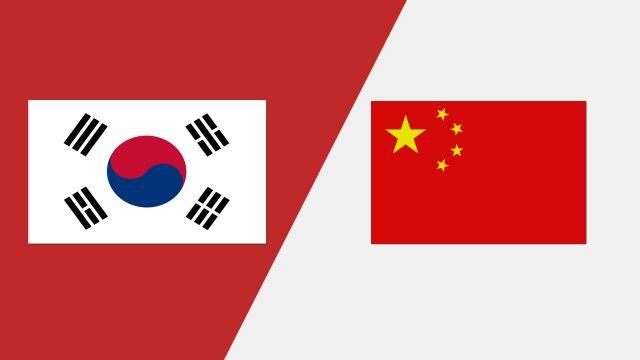 Korea vs. China (FIBA World Cup 2019 Qualifier)