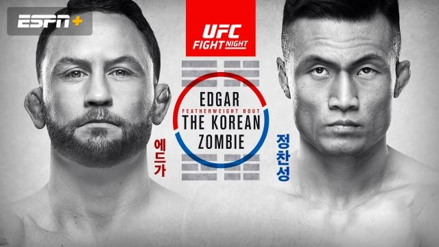 UFC Fight Night: Ortega vs. The Korean Zombie