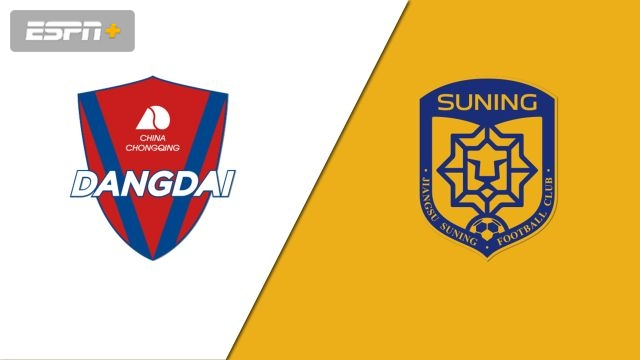 Chongqing Dangdai Lifan FC vs. Jiangsu Suning FC (Chinese Super League)