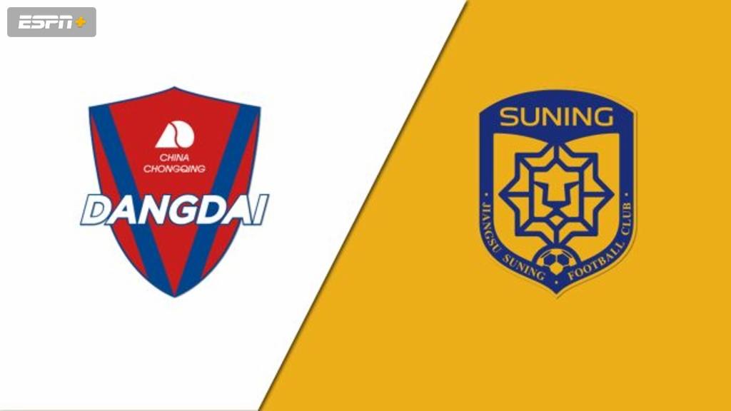 Chongqing Dangdai Lifan FC vs. Jiangsu Suning FC (Chinese Super League)
