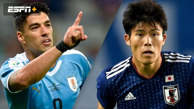 Uruguay vs. Japan (Group Stage) (Copa America)