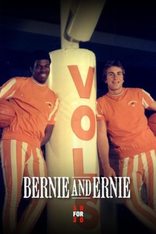 Bernie and Ernie