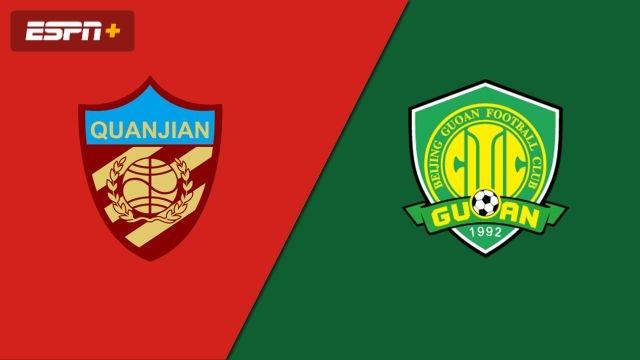 Tianjin Tianhai vs. Beijing Sinobo Guoan (Chinese Super League)