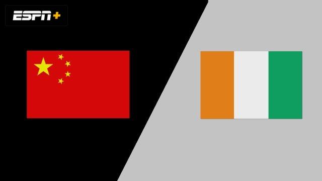 China vs. Ivory Coast (Group Phase)
