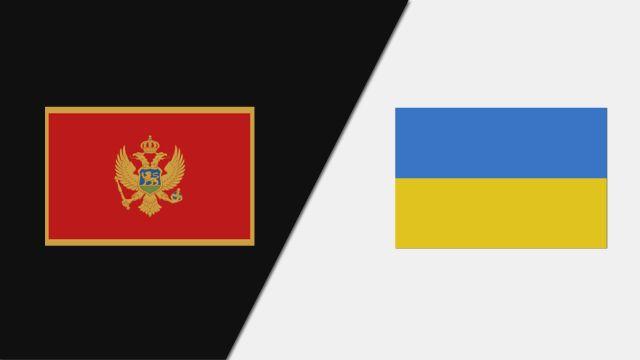 Montenegro vs. Ukraine (FIBA World Cup Qualifier)