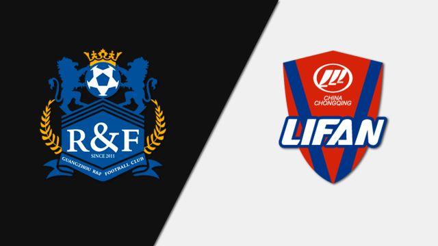 Guangzhou R&F vs. Chongqing Dangdai Lifan FC