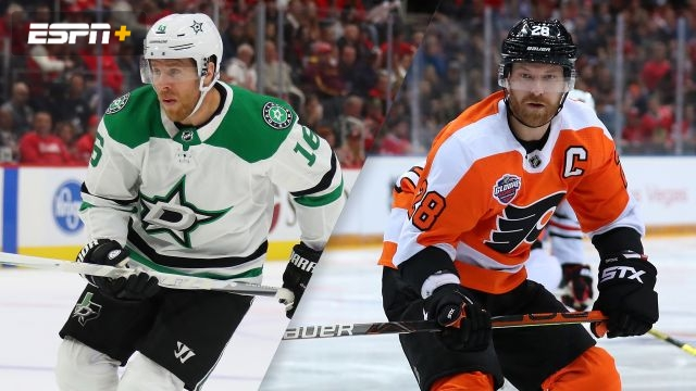 Dallas Stars vs. Philadelphia Flyers