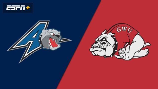 UNC Asheville vs. Gardner-Webb (W Basketball)