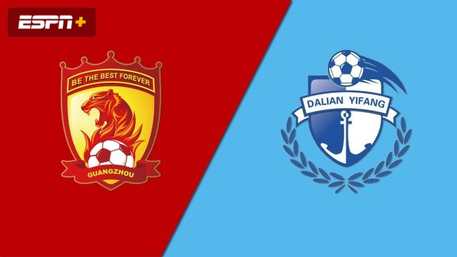 Guangzhou Evergrande vs. Dalian Yifang (Chinese Super League)