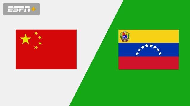 China vs. Venezuela (Group Phase)
