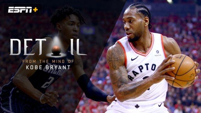 Kobe Bryant: Breaking Down Kawhi Leonard