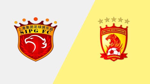 Shanghai SIPG vs. Guangzhou Evergrande