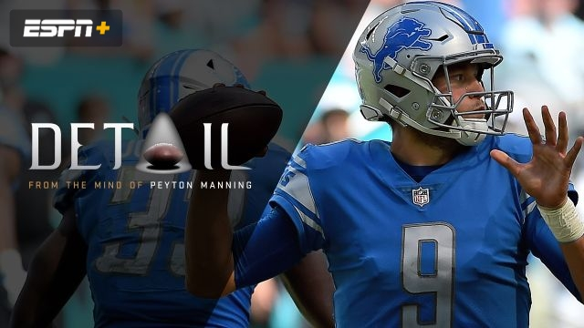 Peyton Manning: Breaking Down Matthew Stafford