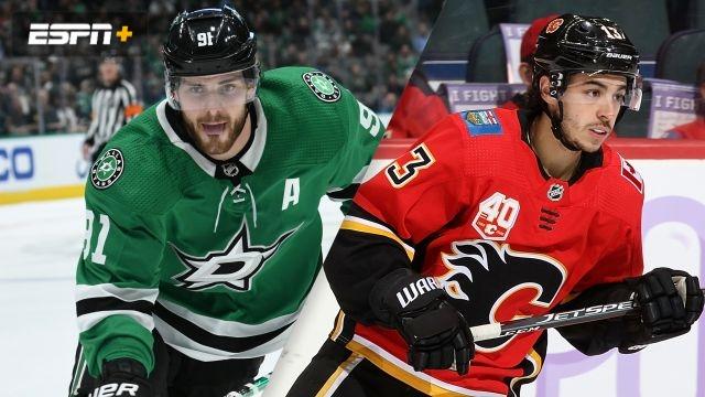 Dallas Stars vs. Calgary Flames