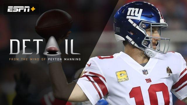 Peyton Manning: Breaking Down Eli Manning