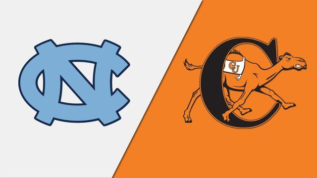 North Carolina vs. Campbell (Softball)
