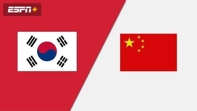 Korea vs. China (Group Phase)