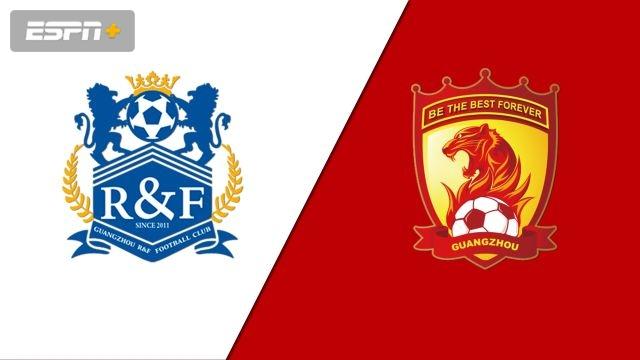 Guangzhou R&F vs. Guangzhou Evergrande (Chinese Super League)