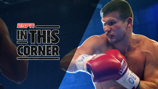 Fri, 8/17 - In this Corner: Jennings vs. Dimitrenko Preview