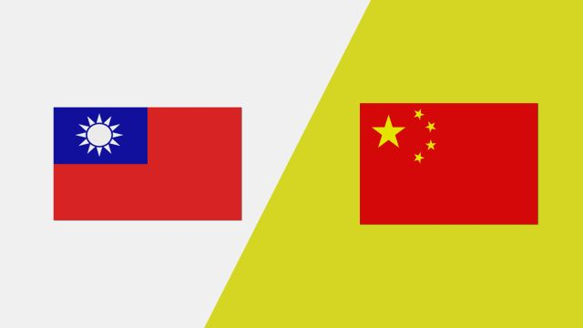 Chinese Taipei vs. China (2018 FIL World Lacrosse Championships)