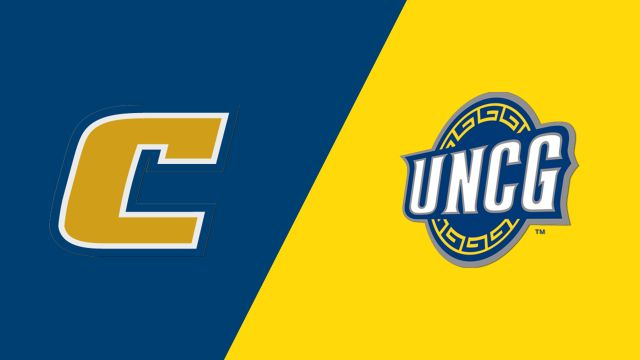 Chattanooga vs. UNC Greensboro (Softball)