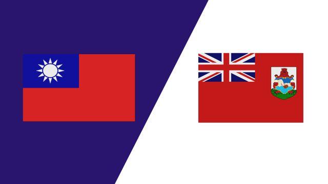 Chinese Taipei vs. Bermuda (2018 FIL World Lacrosse Championship)