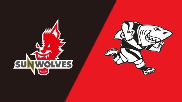 Sunwolves vs. Sharks (Super Rugby)