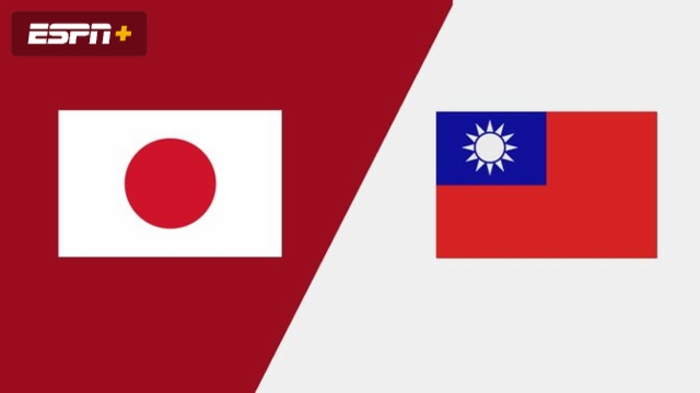 Japan vs. Chinese Taipei