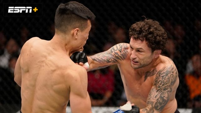 In Spanish - Frankie Edgar vs. The Korean Zombie (UFC Fight Night: Edgar vs. The Korean Zombie)